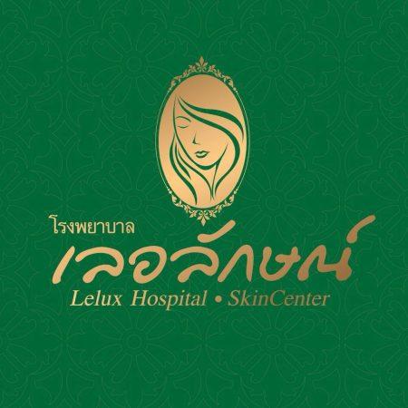 โรงพยาบาลเลอลักษณ์ แผนกผิวพรรณและเลเซอร์
